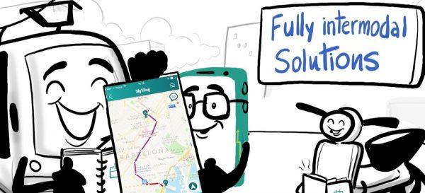 MyWay App!